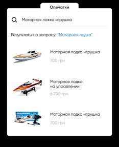E-commerce image example