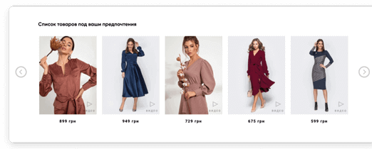 E-commerce image example