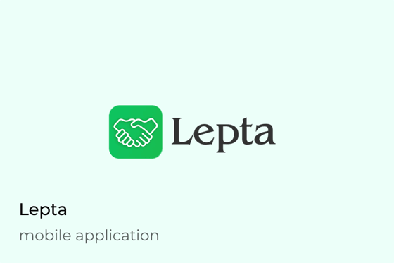 Lepta iOS Android Mobile Hybrid App