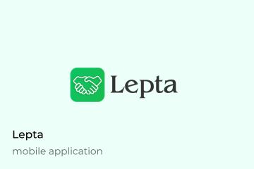 Lepta iOS Android Mobile Hybrid App